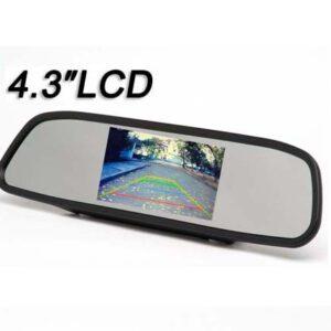 зеркало с монитором